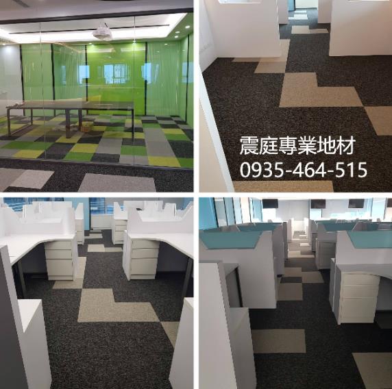 10-台中方塊地毯、台中客製方塊地毯0935-464-515