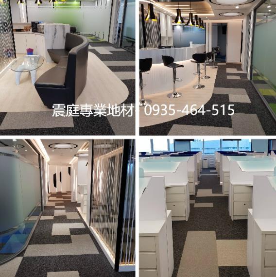 11-台中方塊地毯、台中客製方塊地毯0935-464-515