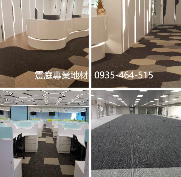 12-台中客製方塊地毯、台中方塊地毯0935-464-515