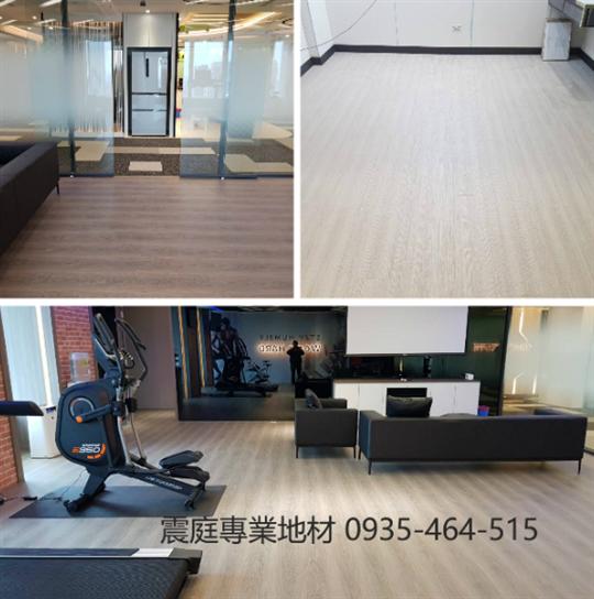 15-超耐磨木地板、超耐磨卡扣式塑膠地板0935-464-515