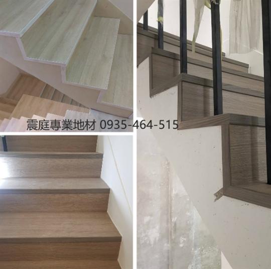16-台中超耐磨木樓梯地板0935-464-515