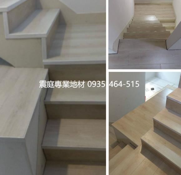 17-台中超耐磨樓梯地板0935-464-515