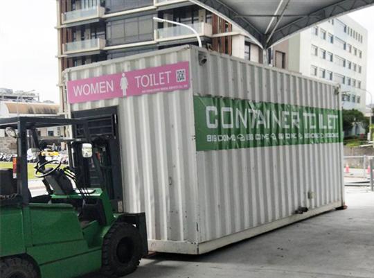 流動貨櫃組裝定位