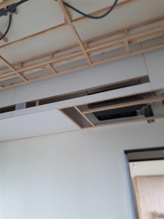 天花板裝潢