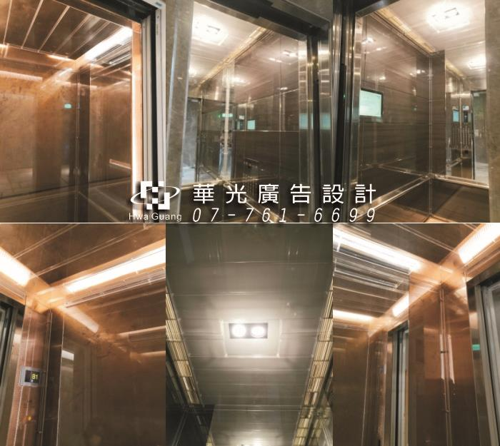 壓克力電梯保護