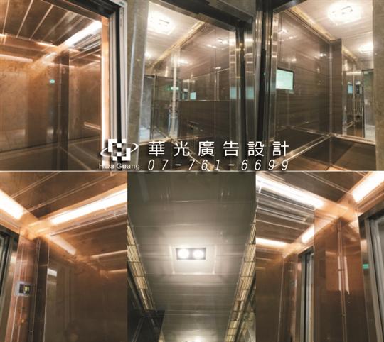 電梯壓克力保護