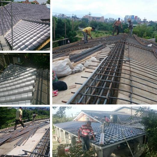17-屋瓦翻修工程、屋瓦工程