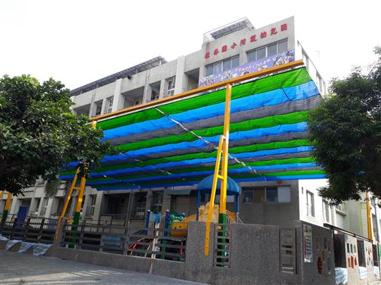 桂林國小遊具遮陽網
