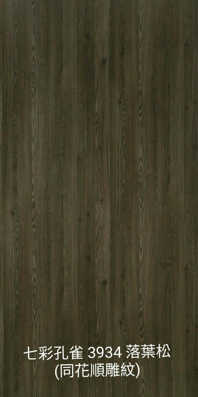 七彩孔雀抗菌美耐板