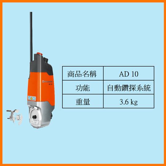 鑽孔自動控制器