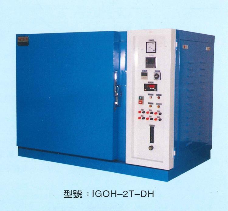 防氧化氮氣烤箱