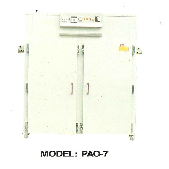 精密型熱風烤箱PAO-7