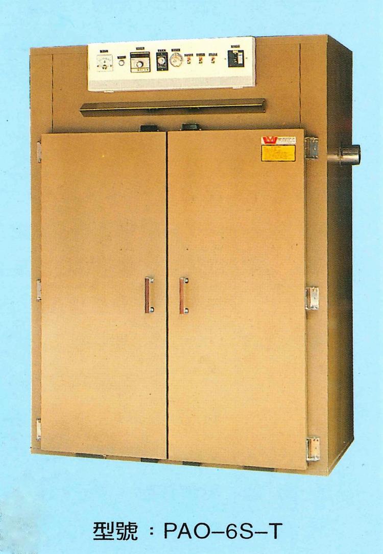 精密型熱風烤箱PAO-6
