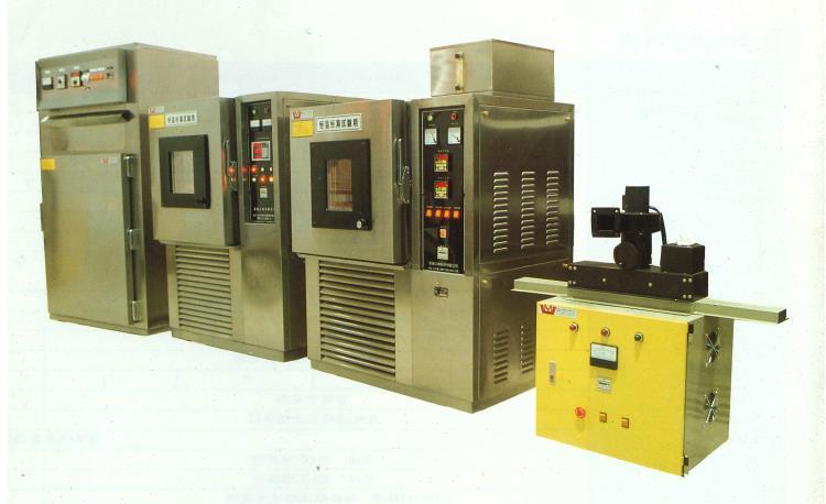 恆溫恆濕箱・環境試驗機・超低溫設備