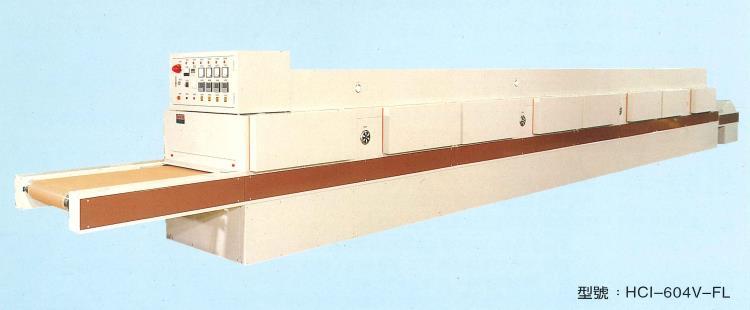 噴射式熱風迴流  紅外線光幅射輸送式乾燥機
