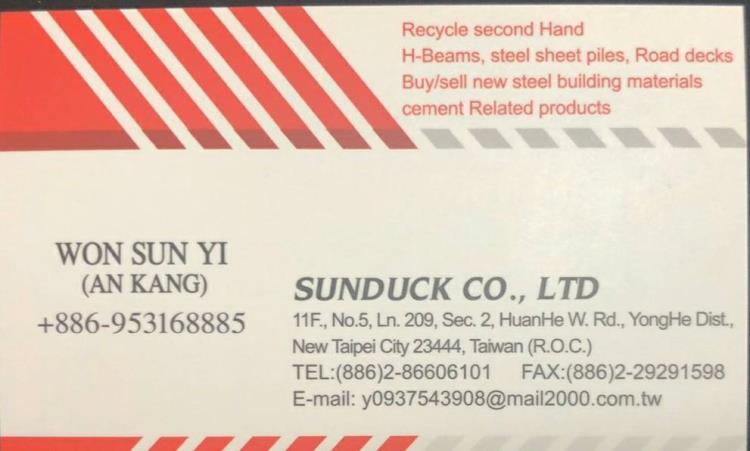 三達興業有限公司SUNDUCK CO.,LTD