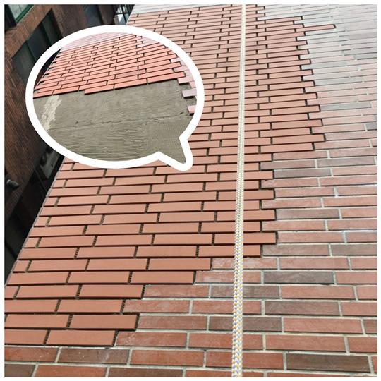 大台北外牆磁磚修繕