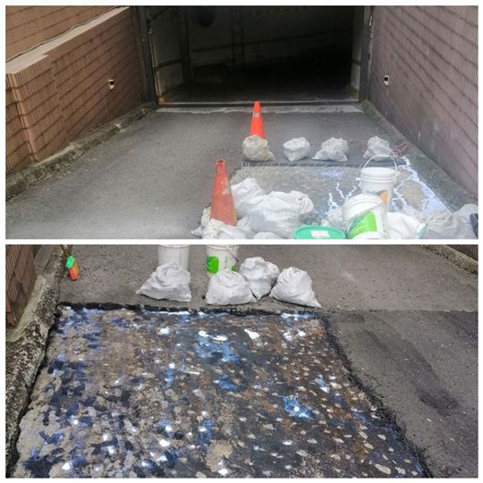 車道防水-施工前