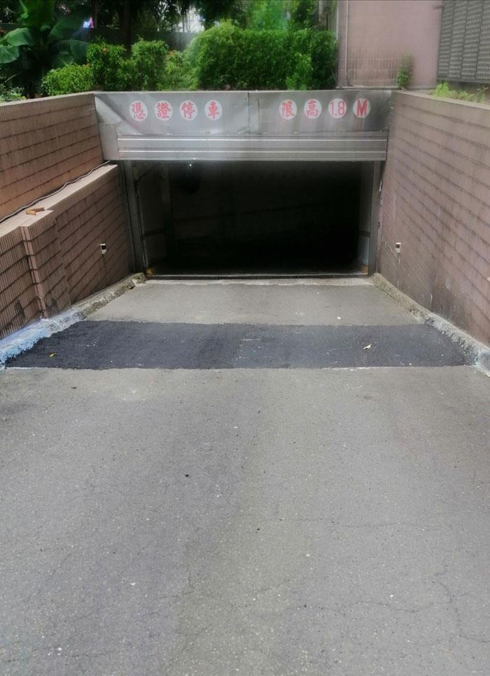 車道防水-施工後
