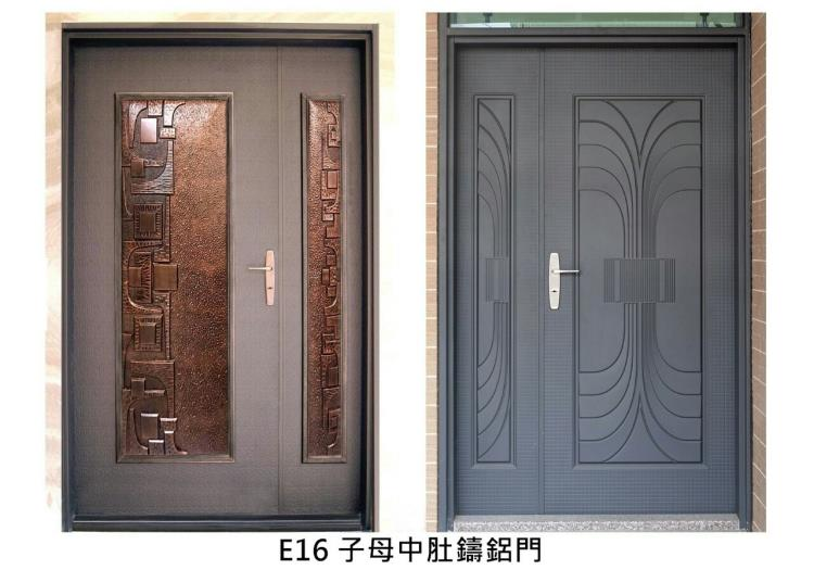 01- E16中肚鑄鋁門 (子母)