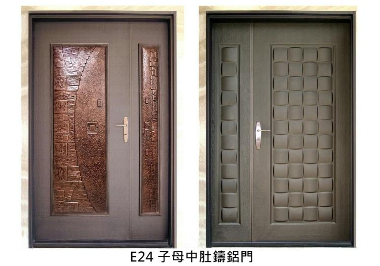 02- E24中肚鑄鋁門 (子母)