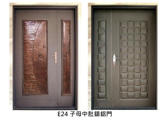 02-E系列-E24中肚鑄鋁板