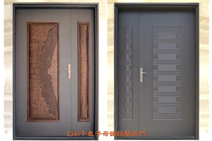 03- E08千邑鑄鋁門 (子母)