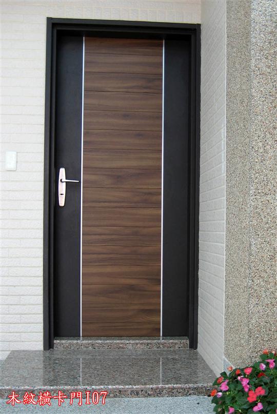 08- I07木紋橫卡門