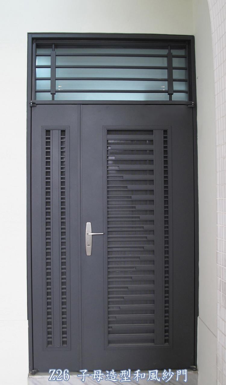 20-TM-Z26母子造型和風紗門