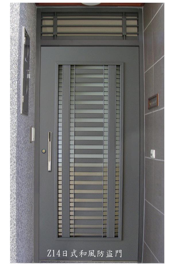 27-Z14日式防盜門 (可加玻璃或紗網)
