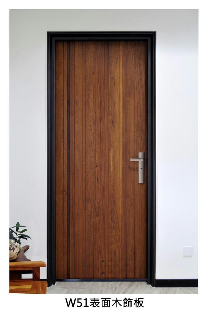 37-TM-W51表面木飾板