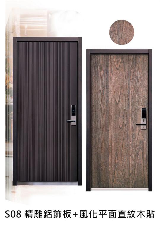 45-S08-精雕鋁飾板+風化平面直紋木貼