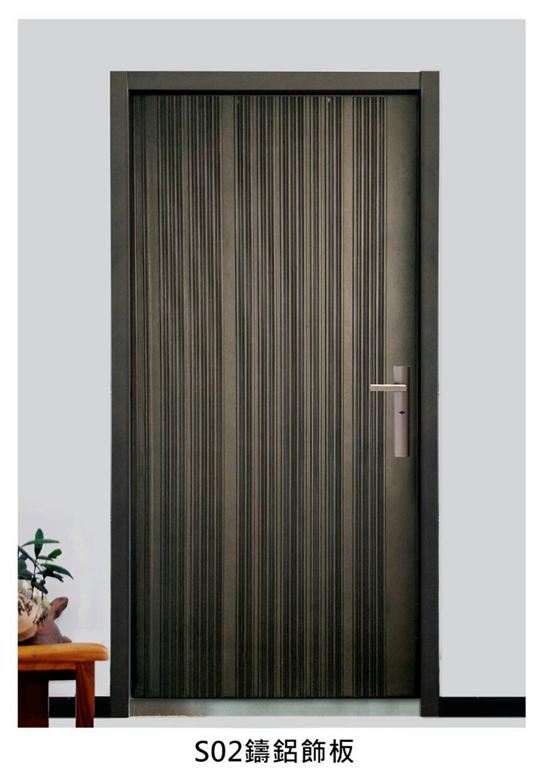 46-S02鑄鋁門/鑄鋁飾板