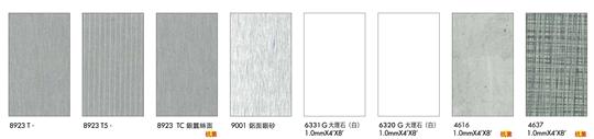 金屬系列/七彩孔雀耐火板