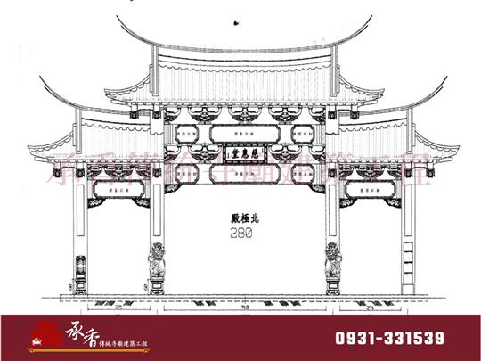 寺廟傳統建築圖繪製