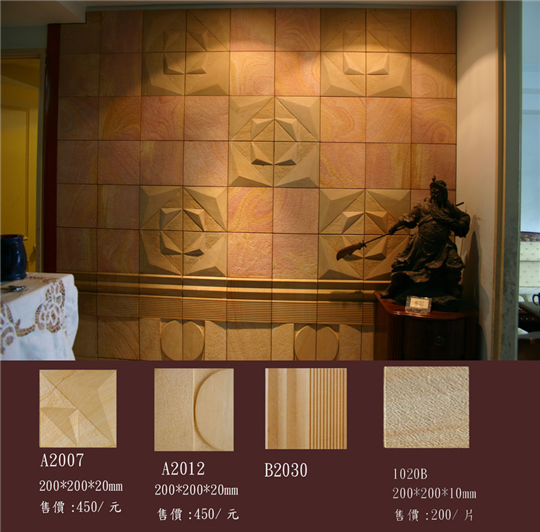 19-天然手工雕刻砂岩 - A2007
