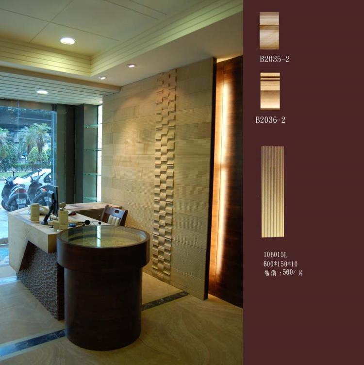 22-櫃台背景牆-天然手工雕刻砂岩