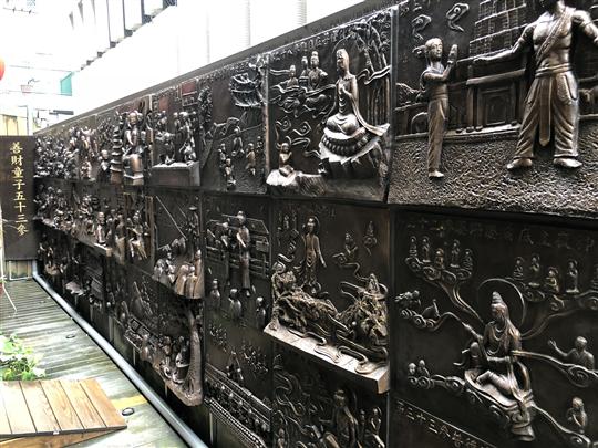 53-銅雕藝術