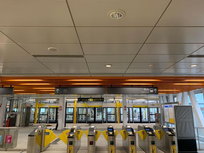 環狀線-板新站