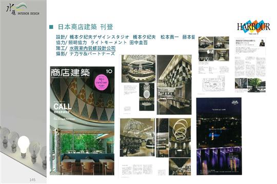 漢來-海港餐廳台北敦化sogo店