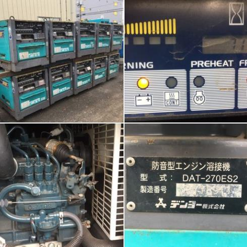 9-Welder 電焊機270 /10台(已售出)