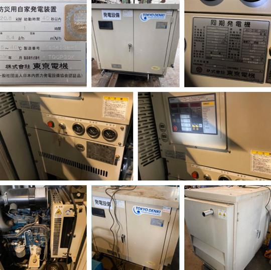 23-東京電機 應急発電機26KVA 20.8KW