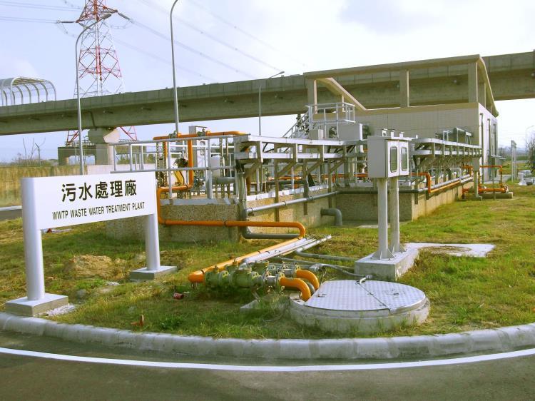 桃園機場捷運線(蘆竹機廠)污水處理廠