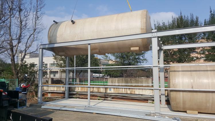 中華航空修護園區污水處理設施