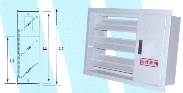 14- 排煙閘門 ZX-PIJ