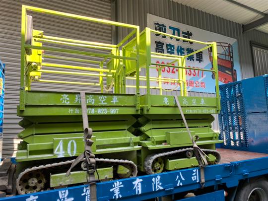 大台北高空作業車
