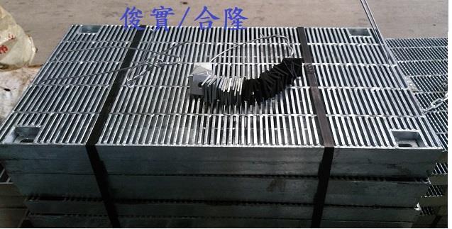 平鐵固定式格柵蓋及配件