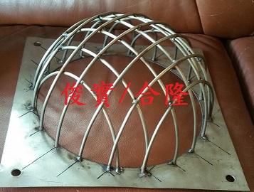 半球型攔污柵