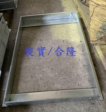 TG型框座(2支角鐵向內+2支角鐵向外)