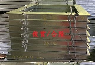 T型框座(有焊竹節鋼